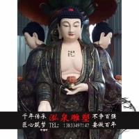 玻璃钢彩绘手拿莲花阿弥陀佛雕塑释迦牟尼像寺庙供奉开光佛像摆件