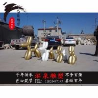 玻璃钢雕塑创意彩绘抽象气球小狗造型商场公园游乐园迎宾美观摆件