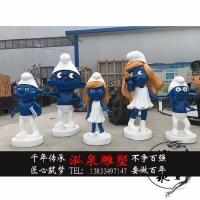 玻璃钢彩绘蓝精灵家族雕塑卡通动漫人物公园游乐园商场装饰品摆件