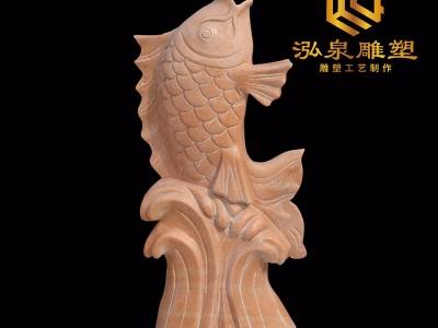 石雕鱼晚霞红流水雕塑