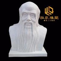 石雕孔子胸像雕塑汉白玉户外雕像校园文化广场名人伟人石像雕塑