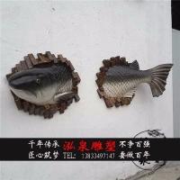 玻璃钢创意仿真水生动物穿墙鱼雕塑烧烤摊城市商场3D装饰摆件