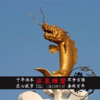 玻璃钢仿铜动物龙头鱼身龙鱼雕塑海洋馆公园林迎宾艺术品装饰摆件