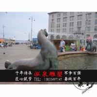 玻璃钢仿铜海豹雕塑海洋动物海狮海豚公园海洋馆沙滩迎宾装饰摆件