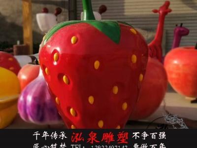 玻璃钢树脂彩绘创意仿真水果草莓雕