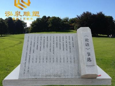 石雕书本卷汉白玉校园文化公园广场