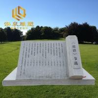 石雕书本卷汉白玉校园文化公园广场法治宣传标语大理石廉政雕塑