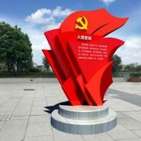 艺博雕塑 党建雕塑价格