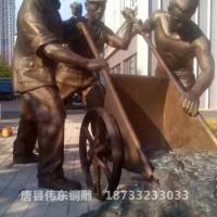 伟东铜雕精品铸铜雕塑现代人物铜雕加工定制