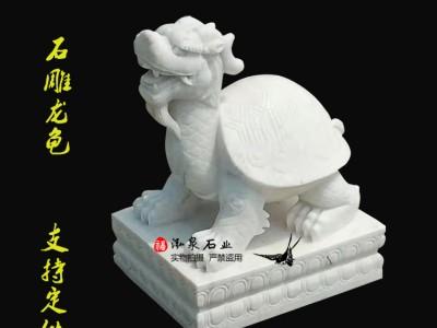 石雕龙龟青石神兽雕刻仿古做旧庭院