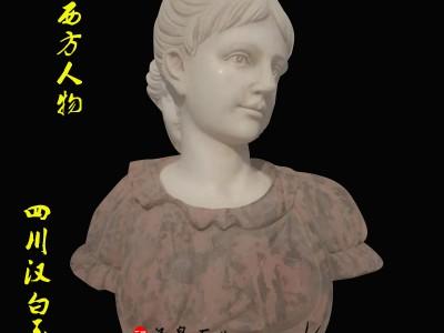 石雕西方人物汉白玉雕像维纳斯半身