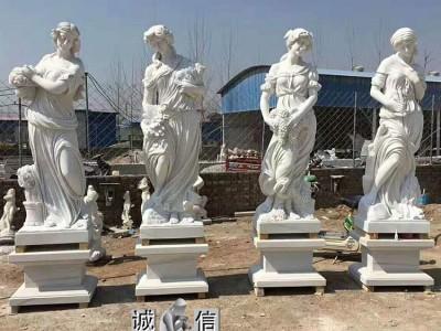 石雕汉白玉欧式人物耶稣基督人物户