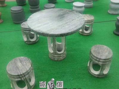 石雕晚霞红石桌石凳庭院花园大理石