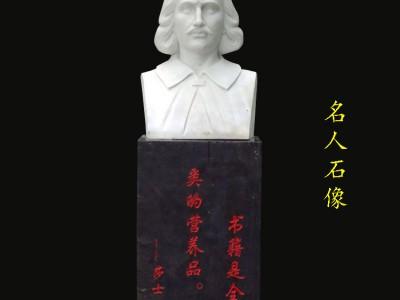 石雕亚里士多德汉白玉启蒙思想家社