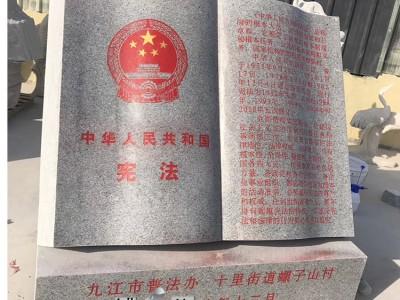 石雕古代书卷校园雕塑石头刻字书花