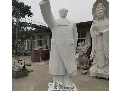石雕主席像大理石毛泽东石像石材毛