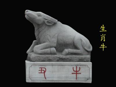石雕牛花岗岩十二生肖动物雕塑公园