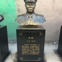 鑫韵十大元帅铜雕加工定制