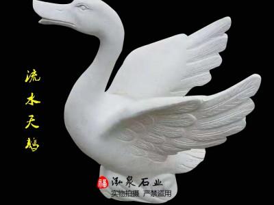 石雕天鹅流水动物雕塑