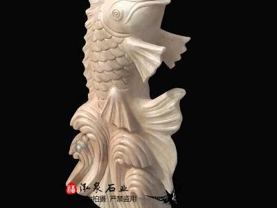 石雕流水鱼