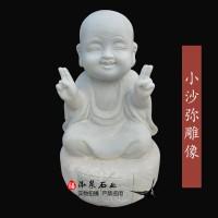 石雕小沙弥晚霞红寺庙园林仿古小和尚招财如意禅意雕刻