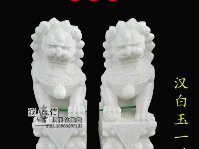 石雕石狮子动物雕塑