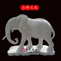 石雕汉白玉大象动物雕塑
