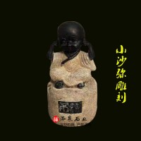 石雕小和尚佛像寺庙园林禅意雕塑