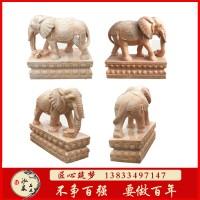 石雕晚霞红 大象动物雕塑