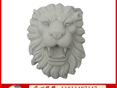 石雕流水狮子头庭院风水雕塑