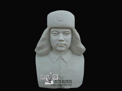 石雕雷锋半身胸像人物雕塑校园文化