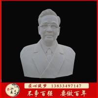石雕华罗庚汉白玉名人半身胸像雕塑