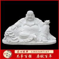石雕弥勒佛厂家定制销售