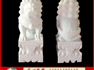 石雕小狮子汉白玉一对动物风水雕塑