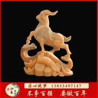 石雕羊十二生肖动物雕塑