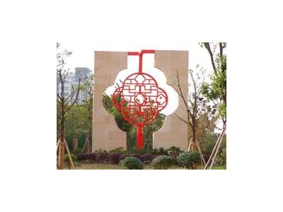 伊甸园剪纸镂空雕塑加工定制
