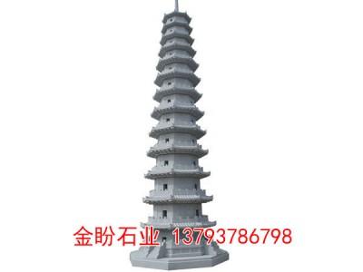 金盼石塔系列加工定制价格详情