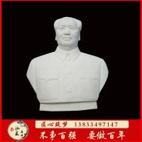 石雕毛泽东半身胸像雕塑