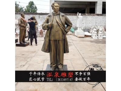 玻璃钢仿铜人物雕塑现代伟人刘少奇