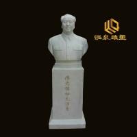 石雕名人胸像毛泽东雕塑