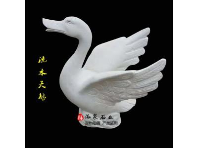 石雕流水天鹅雕塑