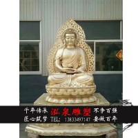 玻璃钢仿铜药师佛日光菩萨月光菩萨雕像寺庙家用供奉开光佛像摆件
