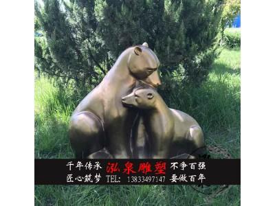 玻璃钢仿铜母子熊雕塑创意仿真动物