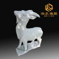 石雕羊十二生肖雕塑