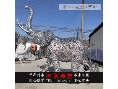 不锈钢铁艺镂空仿真招财大象动物雕