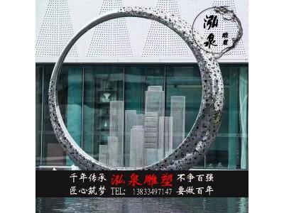 不锈钢镜面金属铁艺创意抽象圆环雕