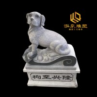 石雕生肖动物雕塑厂家定制销售