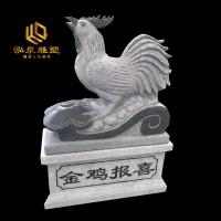 石雕公鸡生肖动物雕塑
