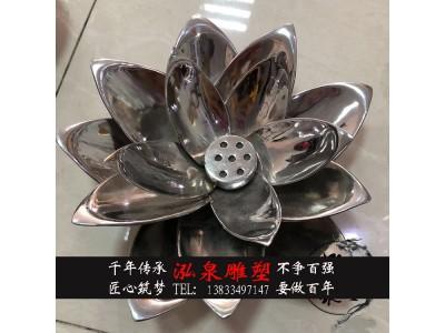 不锈钢金属镜面水生植物荷花莲花雕