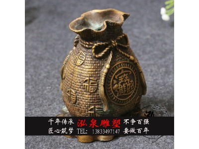 铸黄铜创意仿真福袋造型雕塑公园广